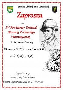 plakat festiwal62317